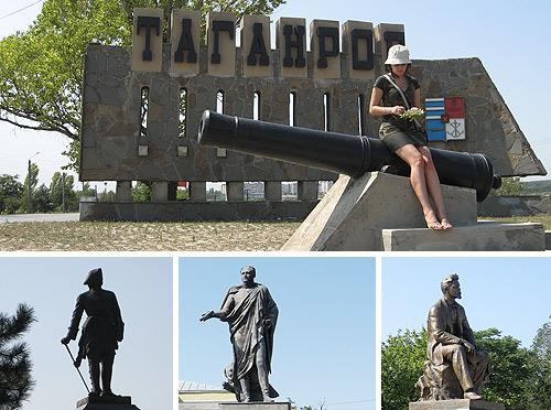 Таганрог - культурная столица Ростовской области