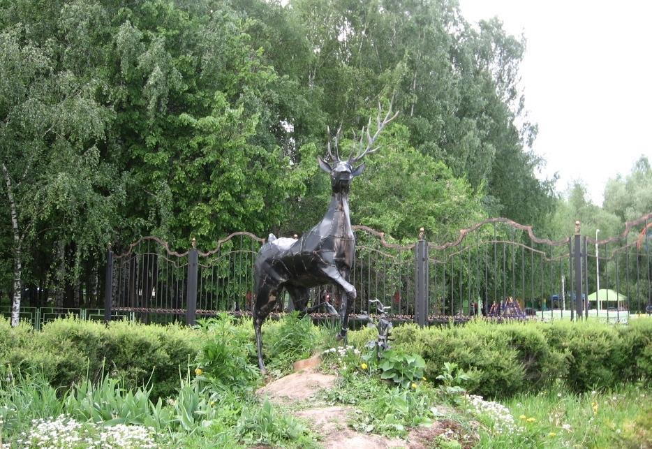 Городской парк. г.Лобня
