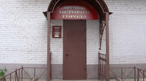 Музей истории г.Лобня