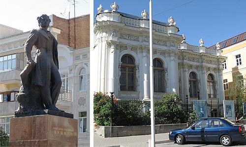 Музей изобразительных искусств. Ростов-на-Дону.