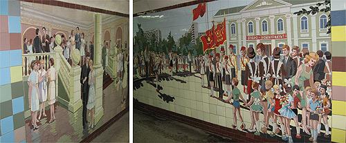 Подземный переход. Ростов-на Дону.