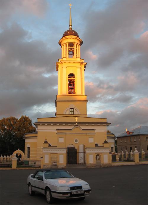 Церковь Зачатья святой Анны