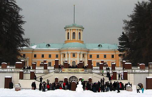 Масленица в усадьбе Архангельское