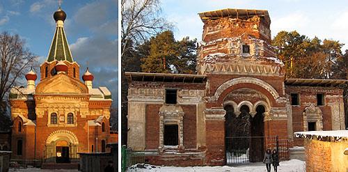 Спасский храм в Серпухове