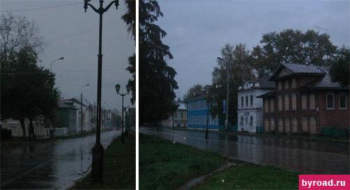 Улицы Устюга