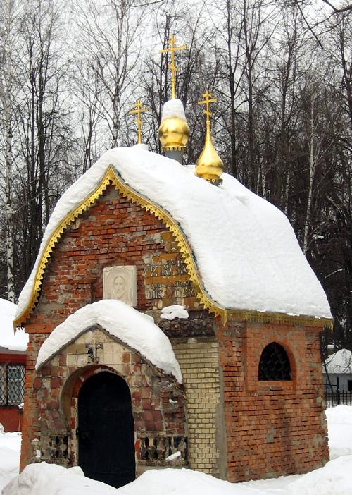 Знаменское-Губайлово_часовня