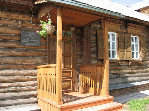 музей Цветаевых