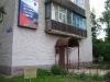 Лобня. Музей истории города