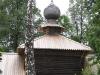 Васильевское. Деревянная церковь