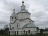 Верея. Богоявленская церковь
