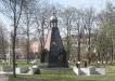 Углич. Успенская площадь. Часовня. Памятник угличанам-защитникам Отечества во всех войнах