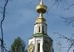 Углич. Колокольня Спасо-Преображенского собора