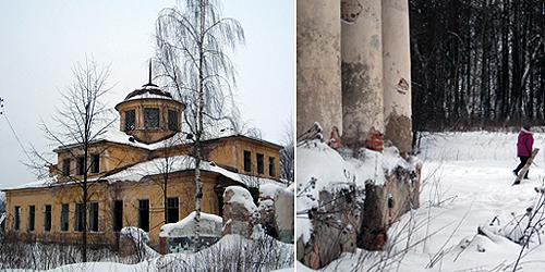 Васильевское_главный дом