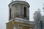 Покровское. Церковь покрова пресвятой богородицы